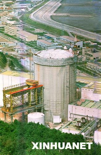 LA SÛRETE NUCLEAIRE EN CHINE NE PRÊTE PAS A L'OPTIMISME !... dans REFLEXIONS PERSONNELLES nucleaire