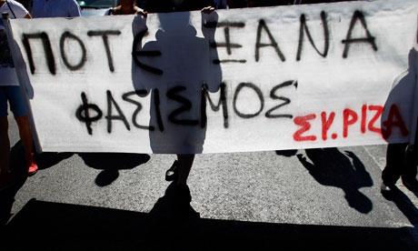 LA POLICE GRECQUE TORTURE DES MANIFESTANTS ANTI-FASCISTES (Christoph DREIER wsws.org / Maria MARGARONIS guardian.co.uk) dans REFLEXIONS PERSONNELLES anti-fascist-protesters-i-008