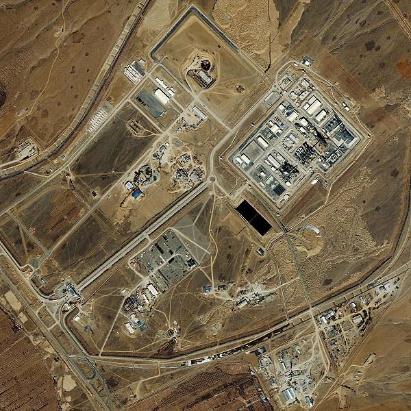 L'IRAN REAFFIRME QU'IL VA POUSUIVRE L'ENRICHISSEMENT D'URANIUM AVEC FORCE dans REFLEXIONS PERSONNELLES arak