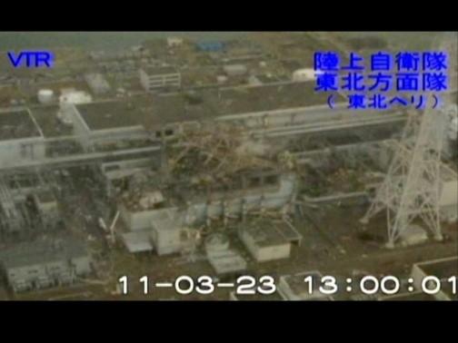 centrale AIEA dans LA MER