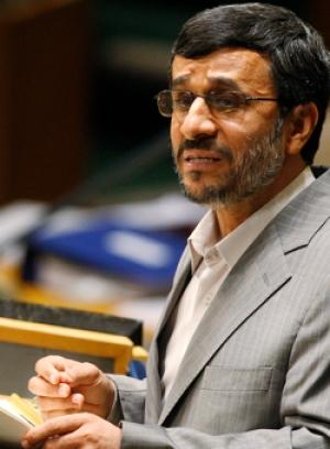 L'IRAN EN ETAT DE FAILLITE PREPARE DES MESURES DRACONIENNES (AFP) dans REFLEXIONS PERSONNELLES aaaaaaa7