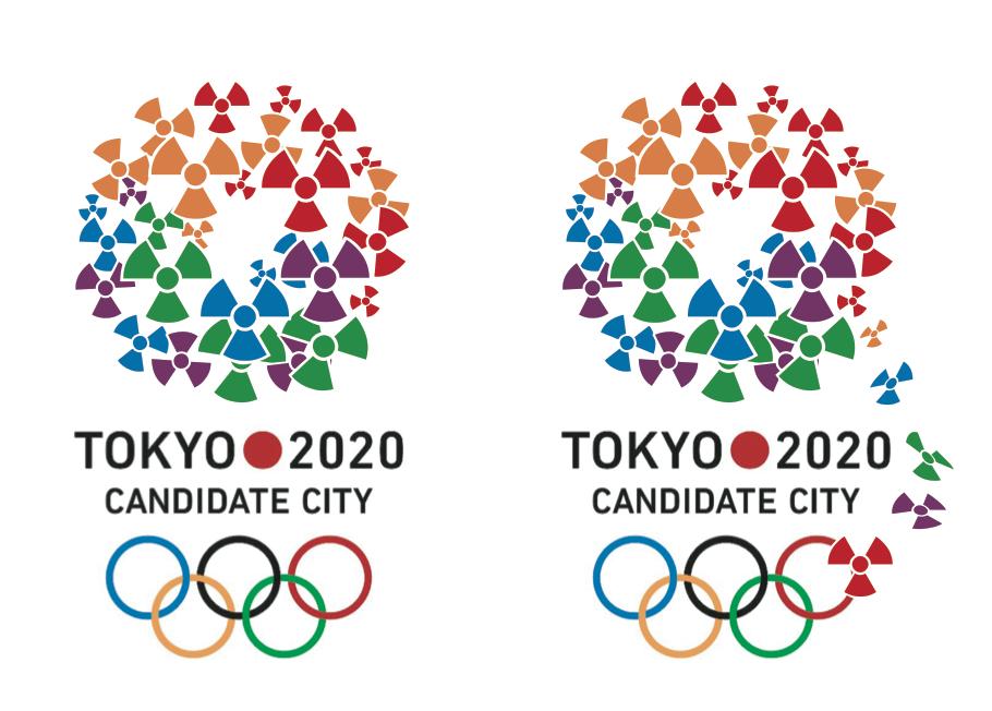 JAPON: LE GOUVERNEMENT ADORE DONNER GRATUITEMENT SA RADIOACTIVITE ! (Thierry LAMIREAU / lesoufflecestmavie.unblog.fr) dans REFLEXIONS PERSONNELLES tokyo-2020-candidate-city