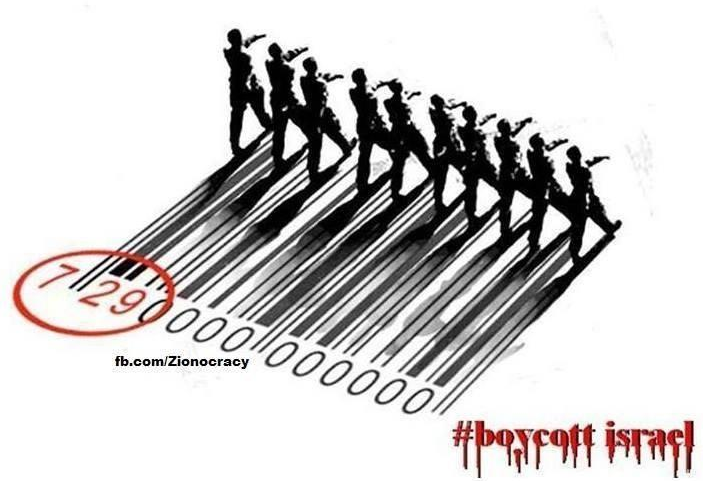 729 Boycott Israel