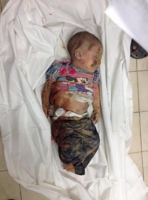 Bébé tué à GAZA