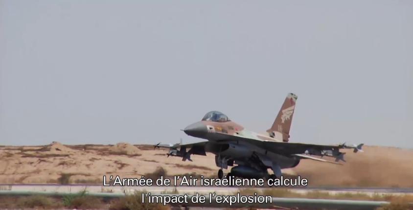 F-16 Israélien décollant avec ses armes
