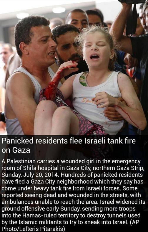 Fillette blessée à GAZA après des tirs de chars israéliens