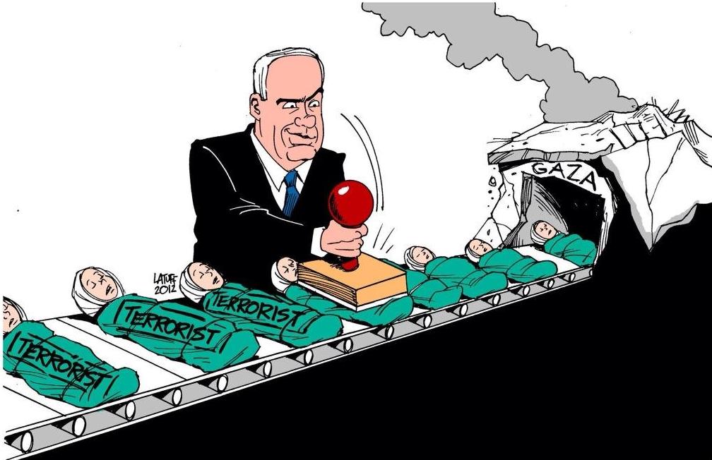 GAZA Estampille TERRORIST