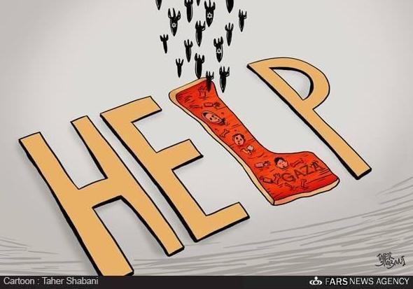 HELP GAZA DESSIN