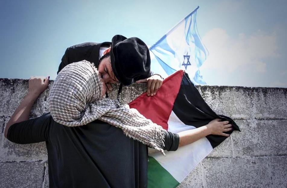 ISRAËL GAZA en AMOUR Une UTOPIE
