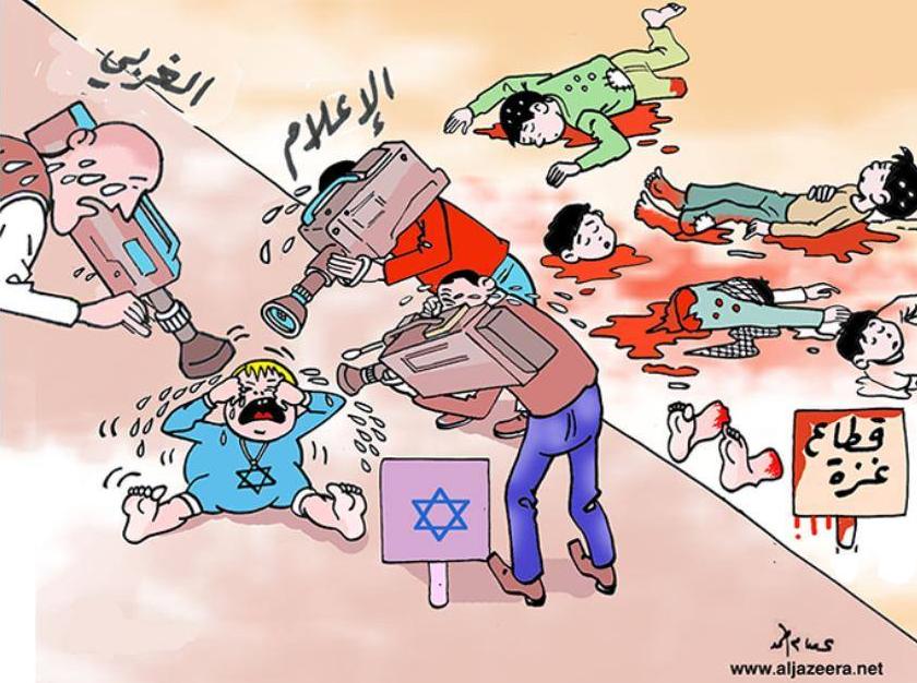 Les médias Israël et GAZA