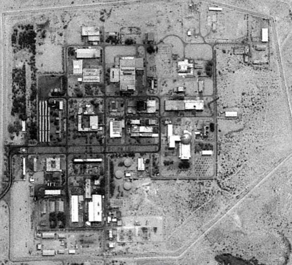 Lieu de recherche SECRET DEFENSE israélien