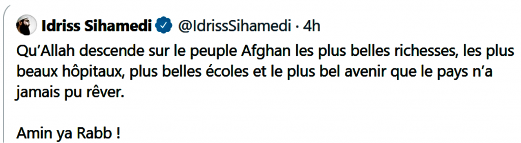 AFGHANISTAN Message de BARAKA CITY 15 août 2021