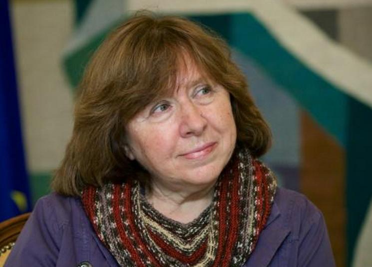 Svetlana ALEXIEVITCH Prix NOBEL de littérature 2015
