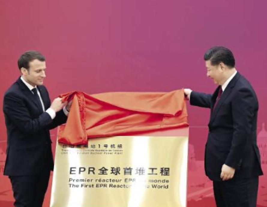 Inauguration du premier EPR en Chine avec MACRON