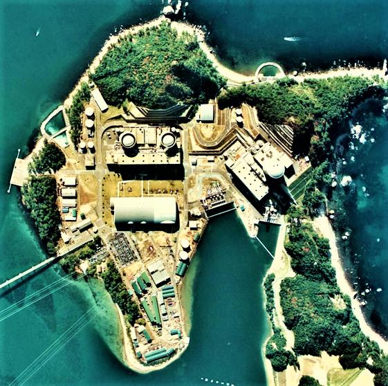 Centrale nucléaire de MIHAMA 2