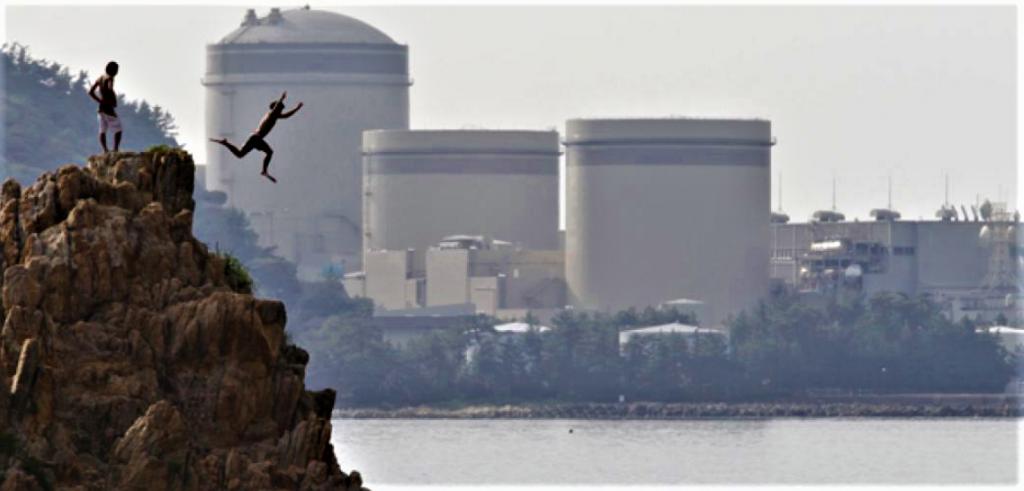 Centrale nucléaire de MIHAMA 3