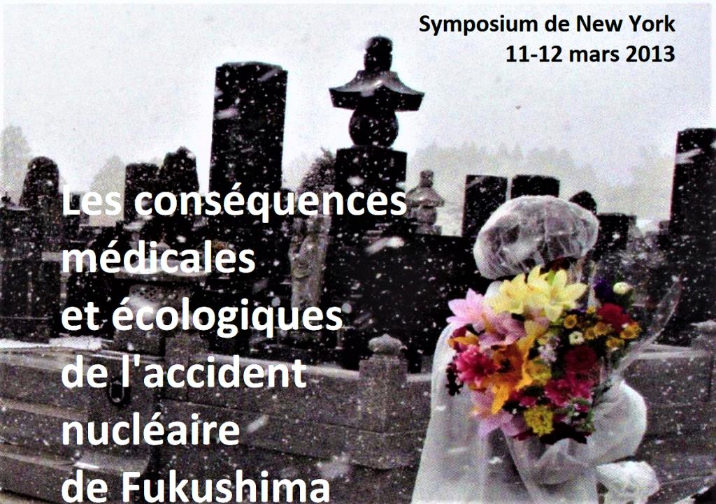 Symposium de New York de 2013 sur FUKUSHIMA pkoto