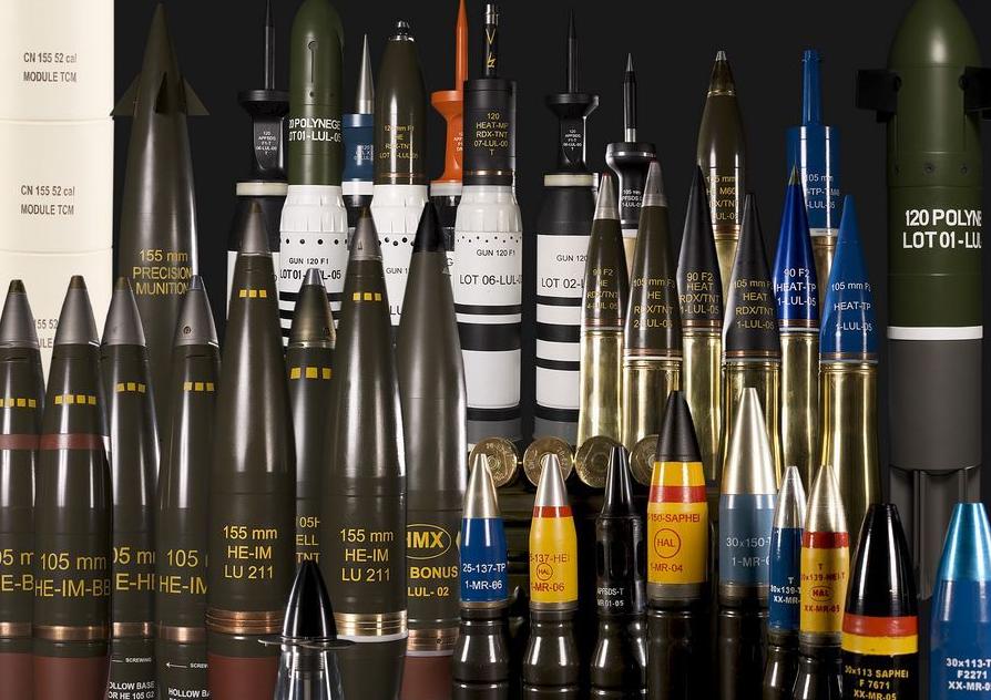 Armes UA de l'entreprise française NEXTER