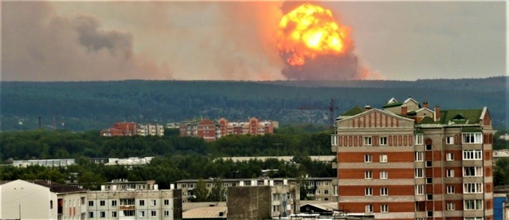 Explosion missile près de Arkhangelsk