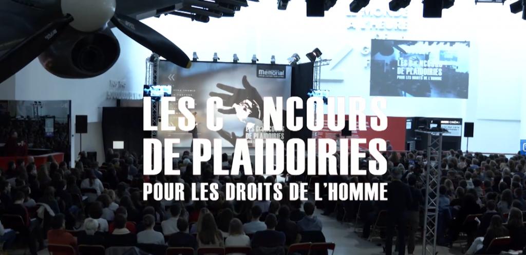 Concours des Plaidoiries pour les Droits de l'Homme Mémorial de CAEN