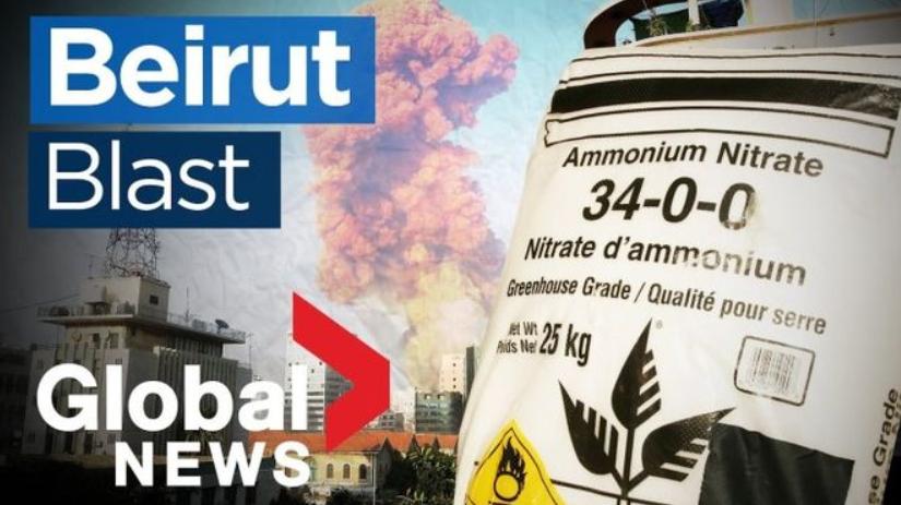 Nitrate d'Ammonium BEYROUTH 4 août 2020